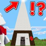 Minecraft: THE LONGEST ELEVATOR IN THE VILLAGE
